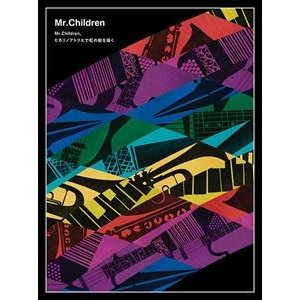 Mr.Children/Live&Documentary「Mr.Children、ヒカリノアトリエで虹の絵を描く」 [Blu-ray]|ggking