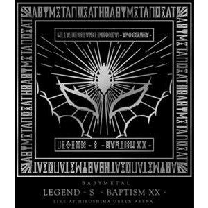 BABYMETAL/「LEGEND-S-BAPTISM XX-」(LIVE AT HIROSHIMA GREEN ARENA) [Blu-ray]|ggking