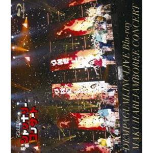 でんぱ組.inc/「幕張ジャンボリーコンサート」(通常盤) [Blu-ray]|ggking