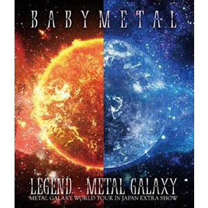 BABYMETAL/LEGEND - METAL GALAXY(METAL GALAXY WORLD TOUR IN JAPAN EXTRA SHOW)【通常盤】 [Blu-ray]|ggking