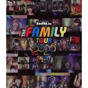 でんぱ組.inc/LIVE Blu-ray「THE FAMILY TOUR 2020 ONLINE」(完全生産限定盤) [Blu-ray]|ggking