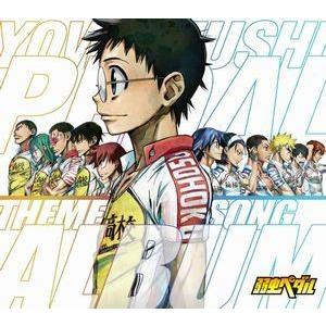 TVアニメ 『弱虫ペダル』 テーマソングアルバム [CD]|ggking