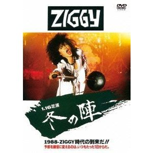 ZIGGY/ZIGGY-1.16.芝浦・冬の陣 [DVD]|ggking