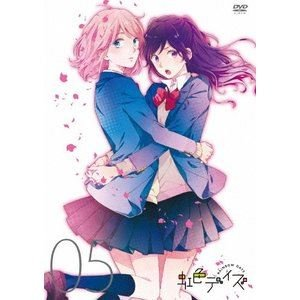 TVアニメ「虹色デイズ」5巻 [DVD]|ggking