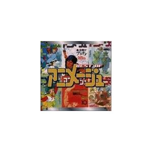 BEST of ANIMAGE [CD] ggking