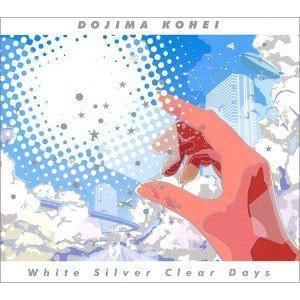 堂島孝平 / 銀色クリアデイズ -White Silver Clear Days- [CD]|ggking