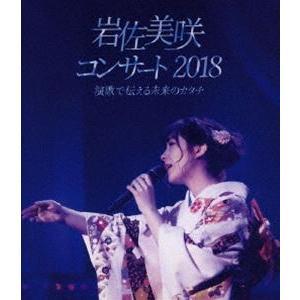 岩佐美咲コンサート2018〜演歌で伝える未来のカタチ〜 [Blu-ray]|ggking