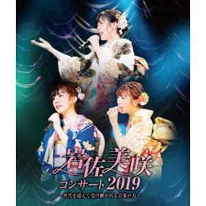 岩佐美咲コンサート2019〜世代を超えて受け継がれる音楽の力〜 [Blu-ray]|ggking