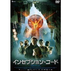 """種別:DVD マーク・メシエ パトリス・ソーヴ 解説:現実世界と潜在意識を舞台に繰り広げられる""""イン..."""