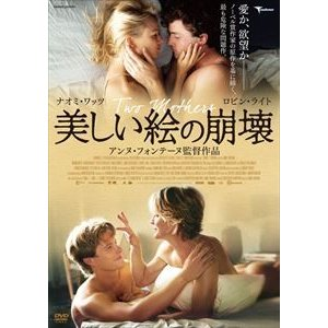 美しい絵の崩壊 [DVD]|ggking