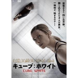 """種別:DVD ショーナ・マクドナルド ポール・ラシッド 解説:目覚めると、ルースは見知らぬ""""真っ白な..."""