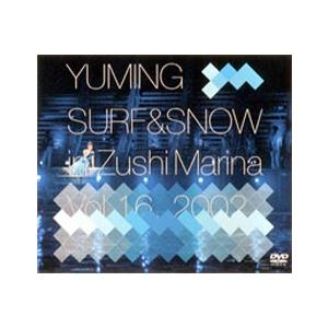 松任谷由実/YUMING SURF & SNOW in Zushi Marina Vol.162002 [DVD]|ggking