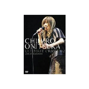鬼束ちひろ/ULTIMATE CRASH '02 LIVE AT BUDOKAN [DVD]|ggking