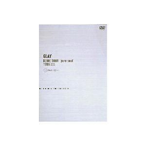 "GLAY/DOME TOUR""pure soul""1999 LIVE IN BIG EGG [DVD]