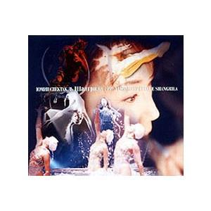 松任谷由実/YUMING SPECTACLE SHANGRILA 1999 [DVD]|ggking