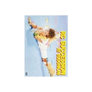 RCサクセション/AT BUDOHKAN [DVD]|ggking