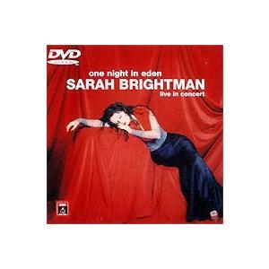 サラ・ブライトマン/ライヴ・イン・コンサート〜エデン・ツアー〜 [DVD]|ggking