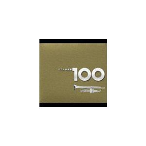 (オムニバス) ベスト吹奏楽 100 [CD]