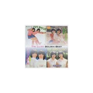 ザ・リリーズ / ザ・リリーズ ゴールデン☆ベスト ※再発売 [CD]|ggking