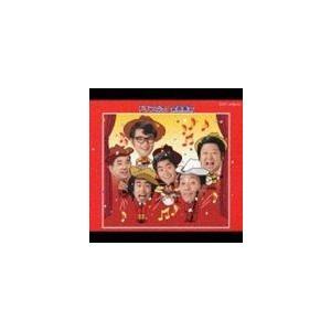 ホットCP オススメ商品 種別:CD ザ・ドリフターズ 解説:結成35周年(2000年当時)記念ベス...