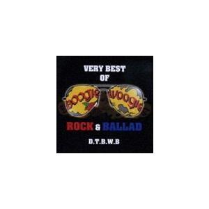 ダウン・タウン・ブギウギ・バンド / ベリー・ベスト・オブ・ロック&バラード [CD]