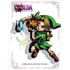 ゼルダの伝説 ムジュラの仮面 3D オリジナルサウンドトラック [CD]|ggking