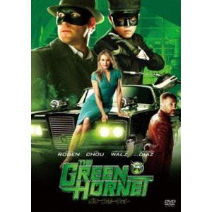 グリーン・ホーネット [DVD]|ggking