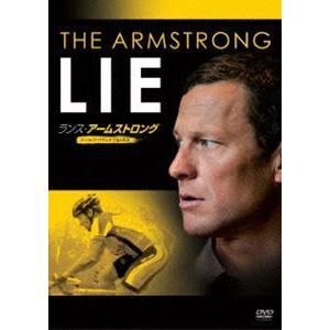 ランス・アームストロング ツール・ド・フランス7冠の真実 [DVD]|ggking