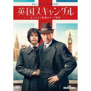 英国スキャンダル 〜セックスと陰謀のソープ事件 [DVD]|ggking