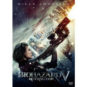 バイオハザードV リトリビューション(初回生産限定) [DVD]|ggking