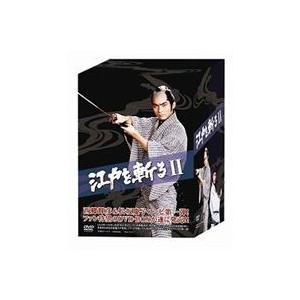 江戸を斬るII DVD-BOX [DVD]|ggking