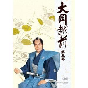 大岡越前 第五部 DVD-BOX [DVD]|ggking