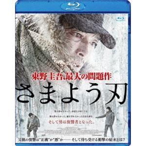 さまよう刃 [Blu-ray]|ggking