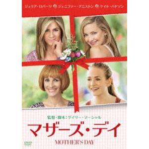 マザーズ・デイ [DVD]|ggking