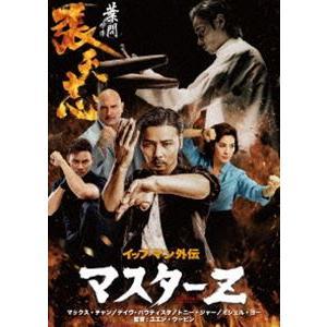 イップ・マン外伝 マスターZ [DVD]|ggking