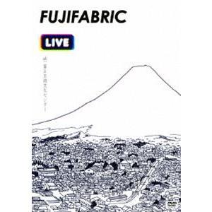 フジファブリック/Live at 富士五湖文化センター [DVD]|ggking
