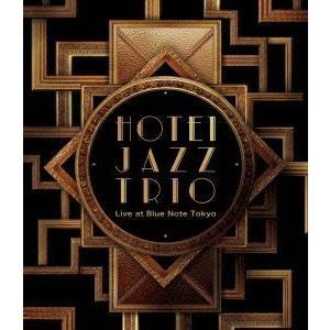 布袋寅泰/HOTEI JAZZ TRIO Live at Blue Note Tokyo [Blu-ray]|ggking
