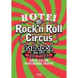 布袋寅泰/HOTEI Paradox Tour 2017 The FINAL 〜Rock'n Roll Circus〜(通常盤) [Blu-ray]|ggking