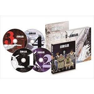 白鯨伝説 COMPLETE Blu-ray BOX(Blu-ray)