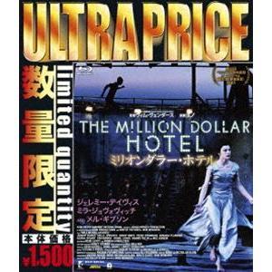 ウルトラプライス版 ミリオンダラー・ホテル blu-ray《数量限定版》 [Blu-ray]|ggking