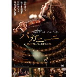 パガニーニ 愛と狂気のヴァイオリニスト(通常盤DVD) [DVD]|ggking