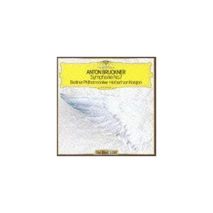 ホットCP オススメ商品 種別:CD ヘルベルト・フォン・カラヤン(cond) 解説:カラヤン指揮、...
