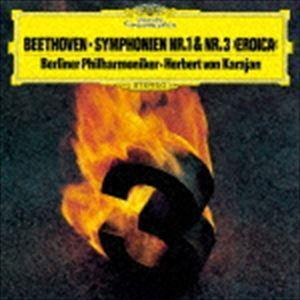 ヘルベルト・フォン・カラヤン(cond) / ベートーヴェン:交響曲第1番・第3番≪英雄≫(初回限定盤/UHQCD) [CD]|ggking