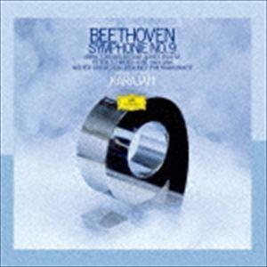 ヘルベルト・フォン・カラヤン(cond) / ベートーヴェン:交響曲第9番≪合唱≫(初回限定盤/UHQCD) [CD] ggking