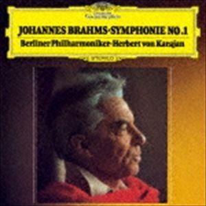 ヘルベルト・フォン・カラヤン(cond) / ブラームス:交響曲第1番(初回限定盤/UHQCD) [CD] ggking