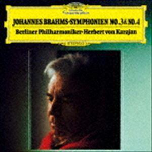ヘルベルト・フォン・カラヤン(cond) / ブラームス:交響曲第3番・第4番(初回限定盤/UHQCD) [CD] ggking