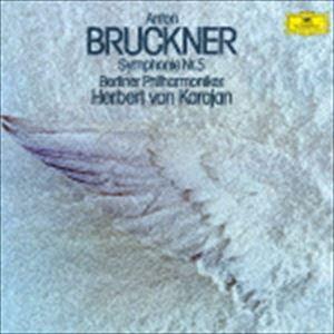 ヘルベルト・フォン・カラヤン(cond) / ブルックナー:交響曲第5番(初回限定盤/UHQCD) [CD] ggking