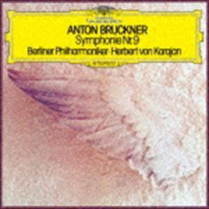 ヘルベルト・フォン・カラヤン(cond) / ブルックナー:交響曲 第9番(初回限定盤/UHQCD) [CD]|ggking