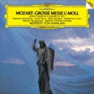 ヘルベルト・フォン・カラヤン(cond) / モーツァルト:大ミサ曲ハ短調(初回限定盤/UHQCD) [CD] ggking