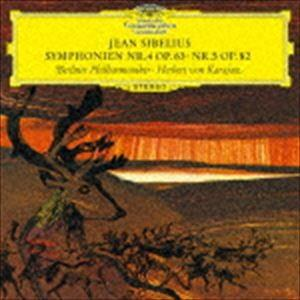 ヘルベルト・フォン・カラヤン(cond) / シベリウス:交響曲第4番・第5番(初回限定盤/UHQCD) [CD] ggking